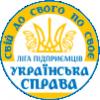 Спілка підприємців «Українська справа»
