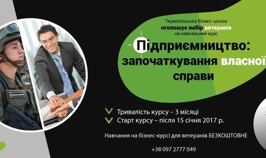 16003163_1406494256028643_7341907576734621773_n