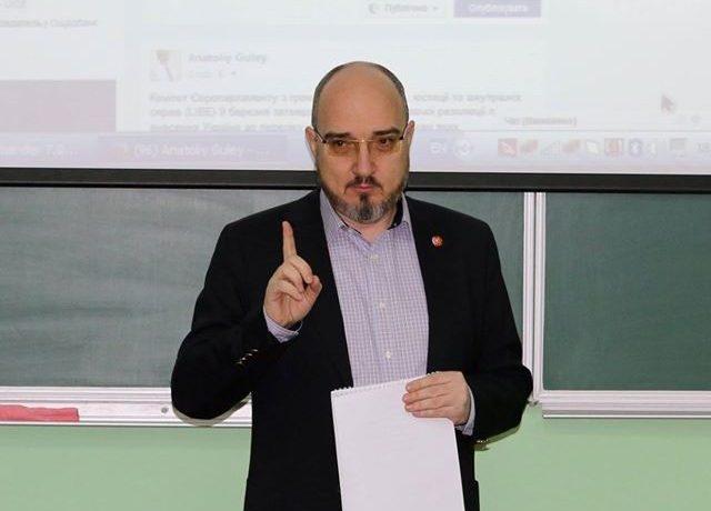 """Семінар від Анатолія Гулея """"Алхімія капіталу"""""""