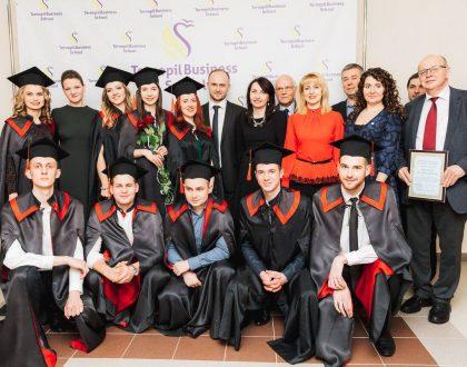 Вручення дипломів першим випускникам Тернопільської бізнес-школи